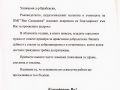 darenie-matematicheska-gimnazia-goce-delchev