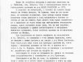 darenie-pismo-rezonans-srainovci-2007