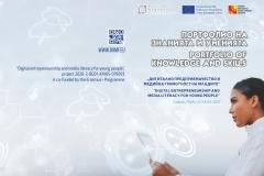 Portfolio-Seminar-Digital-Enterpren-29042021-D0635-Vun