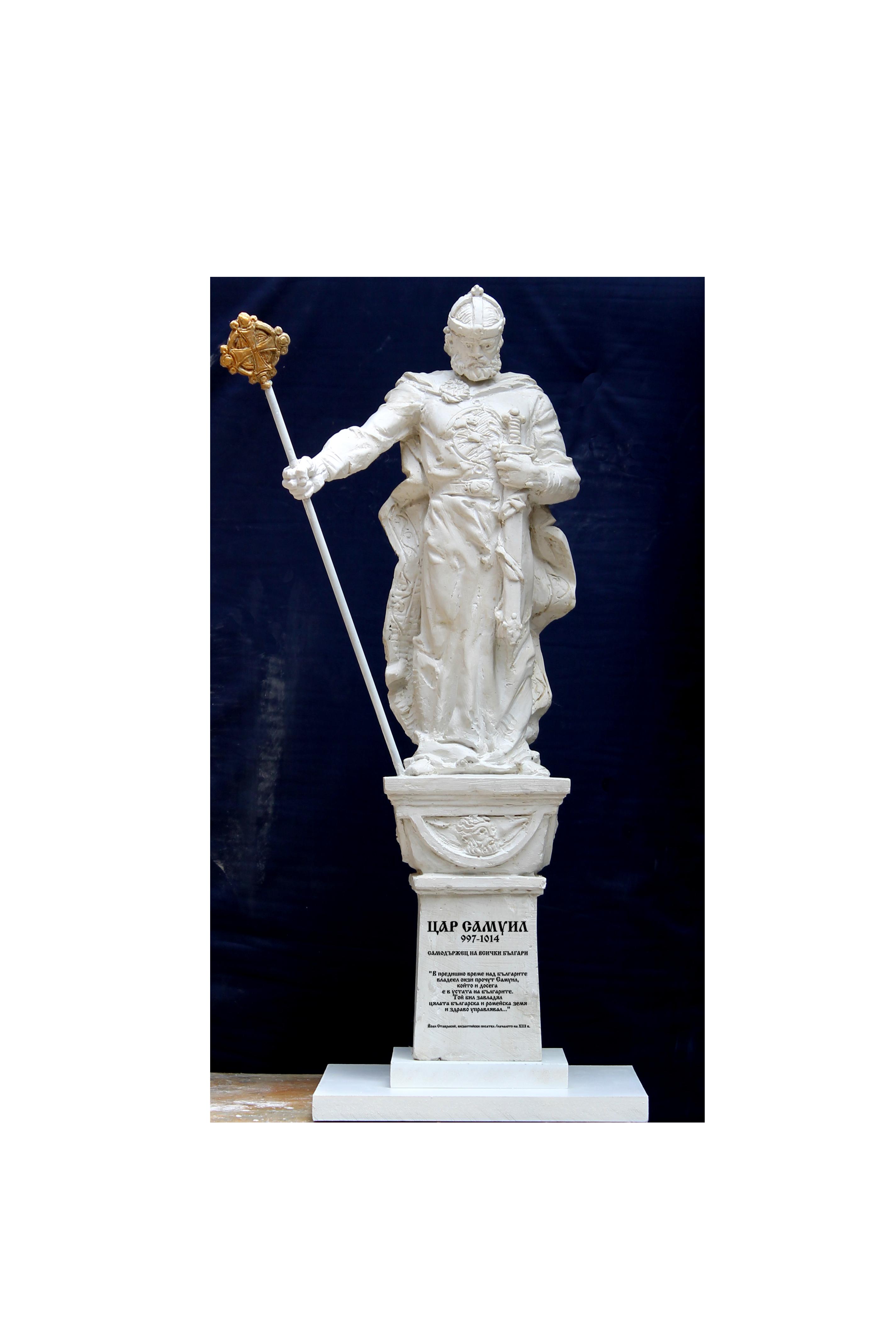 Така ще изглежда паметникът по проект на скулптора Александър Хайтов. Източник: Фондация Българска Памет.