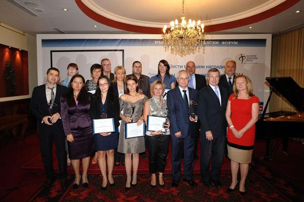 Годишни награди на БДФ за 2011г.