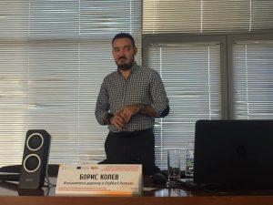 Борис Колев, DigiMark Ventures
